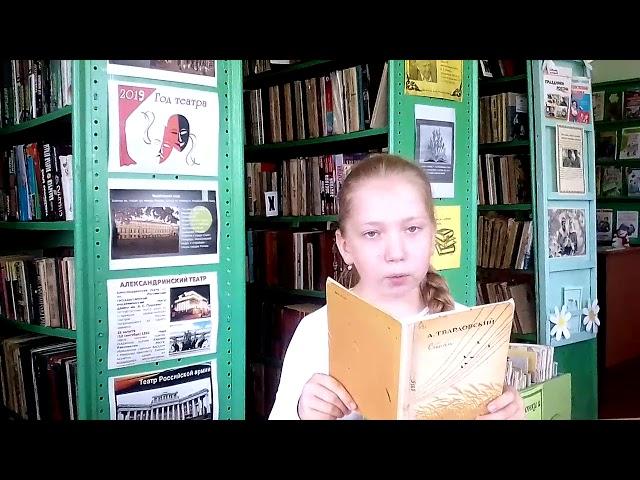 Изображение предпросмотра прочтения – АнастасияЯрушина читает произведение «Кружились белые березки» А.Т.Твардовского