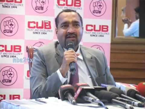 CITY UNION BANK LAUNCHES NEW APPS FOR SAFE BANKING|CUB MD &CEO  Dr.N.KAMAKODI