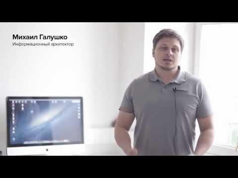 Концепция портала государственных услуг города Москвы