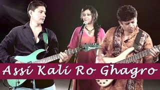 Rajasthani Folk Song: Assi Kali | SUR Music World