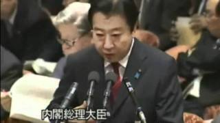 野田総理 マニフェスト 書いてあることは命懸けで実行 thumbnail