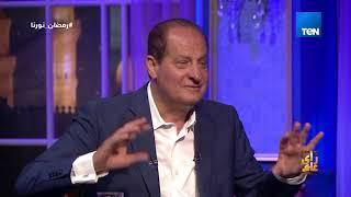 هاني مهنا يروي موقفًا مضحكًا مع «مبارك» (فيديو) | المصري اليوم