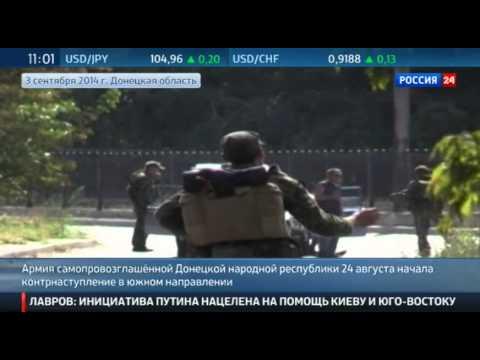 Донбасс: потери украинских