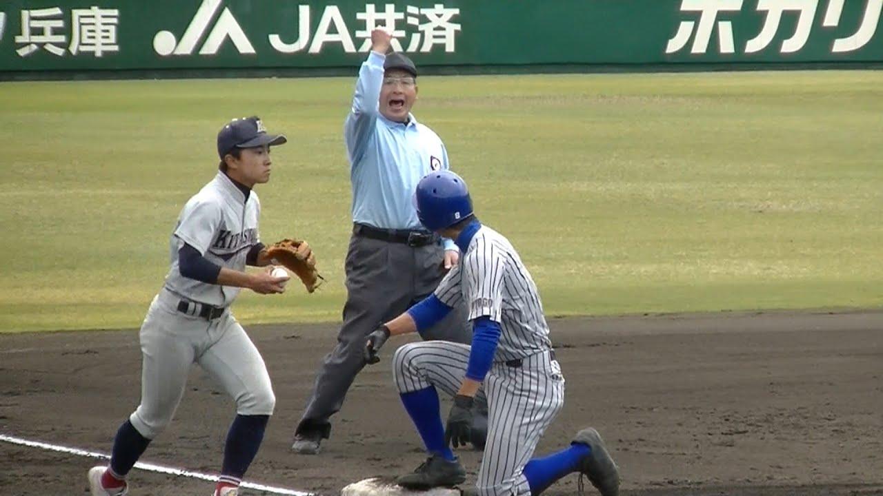 【高校野球】4捕手の盗塁阻止集‼2021春季兵庫県大会1回戦