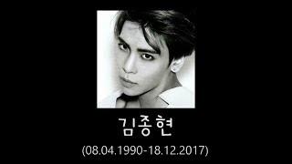 Una triste pérdida... Kim Jonghyun #StayStrongSHINee #StayStrongShawol