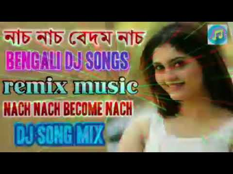 Nach Nach Bedom Nach    Bengali DJ Songs    DJ Mix Song Bengali    Remix Music DJ Mix   YouTube