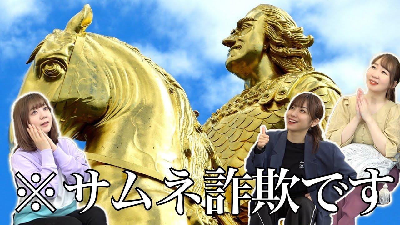 【大暴れ】世界最大の王 大量購入www