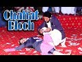 Chahat Bloch - Dil Cheer Standa Ae - New Show Dance - Ali Pur - Zafar Production Official