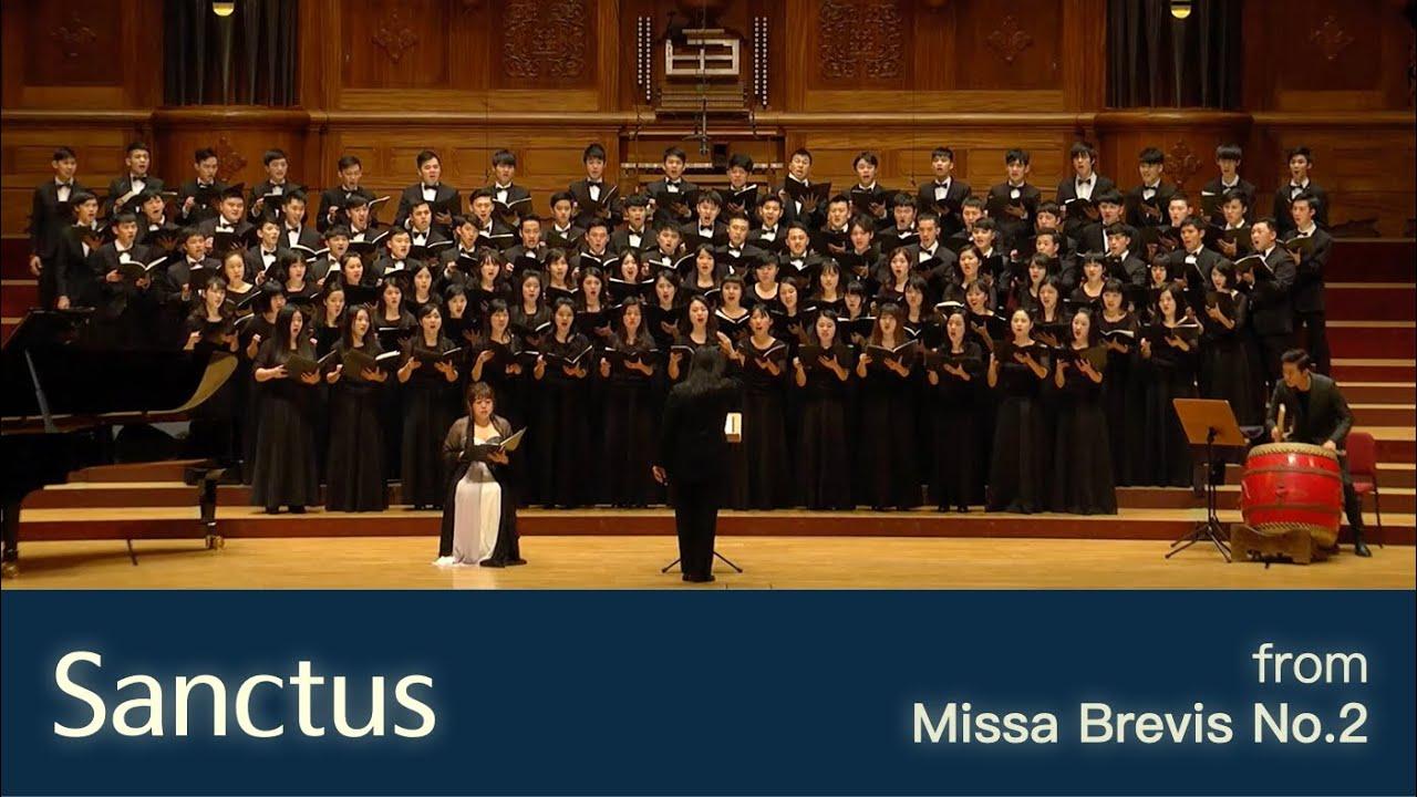 Sanctus from Missa Brevis No.2 (Park, Ji-Hoon) - National Taiwan University Chorus