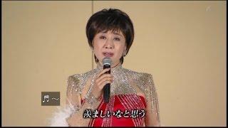 小林幸子「おかあさんへ」2013年9月