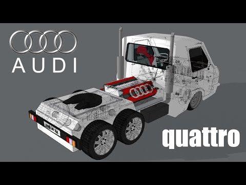 МИНИ-тягач на базе AUDI V8 quattro // Рафинад