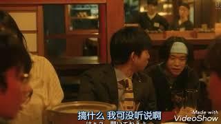 ゆとりですが何か? おもしろ ドラマ ワンシーン ゆとり 岡田将生 柳楽...