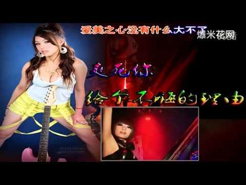 酒吧dj舞曲现场视频_女人不是妖超嗨DJ酒吧舞曲性感美女热舞DJ现场-YouTube