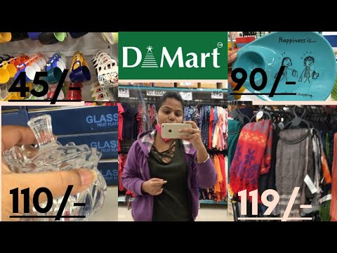 D Mart shopping Mall In Rajnandgaon/Sudden plan /Product under 19Rs /Rupali panda/
