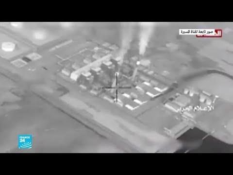 الحوثيون يستهدفون محطة -الشقيق- في جيزان السعودية بصاروخ  - نشر قبل 3 ساعة