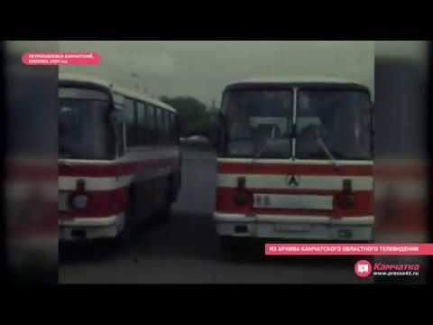 Петропавловск-Камчатский и Елизово, 1989 год.