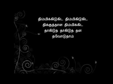 Bomma Bommathaa   Ramani Ammal  With Lyrics Tamil   YouTube 360p