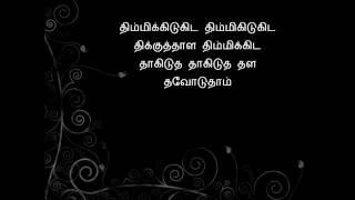Bomma Bommathaa   Ramani Ammal  With Lyrics Tamil   YouTube 360p