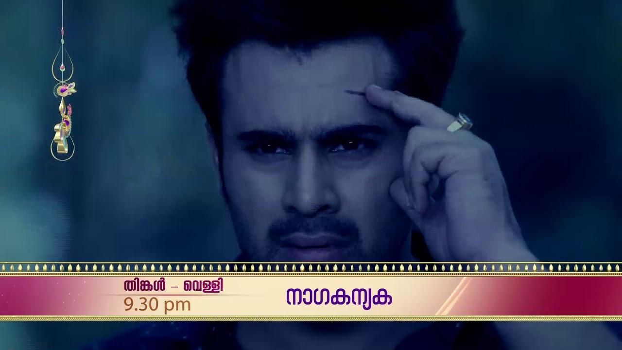 Nagakanyaka 3 - Promo | Today at 9 30pm | 23rd May | Surya TV