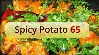 Spicy Potato 65
