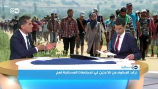 مسائية DW: دعوات من أجل تكثيف التعاون الدولي لمواجهة أزمة اللاجئين