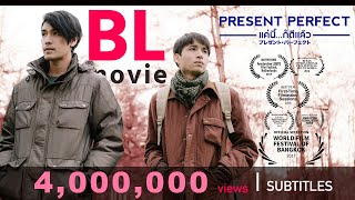 (ENG SUB)Full Official Movie : PRESENT PERFECT (THAI BL/Gay's FILM)