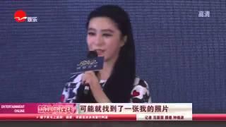 《看看星闻》: 范冰冰化身美人鱼进军好莱坞!Kankan News【SMG新闻超清版】