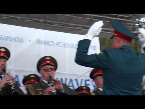 Оркестр Южно Сахалинского военного гарнизона