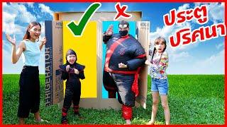 บรีแอนน่า | ✅ จิ๋ว vs ยักษ์ ❌ ประตูปริศนากล่องกระดาษ 📦 ลุ้นของเล่นสุดเจ๋งจากเซเว่น