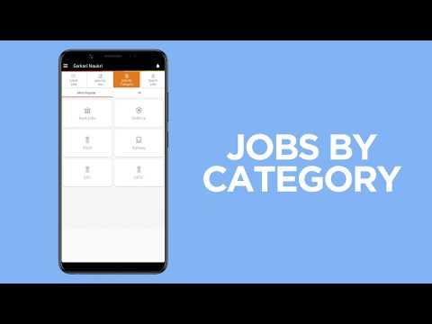 Sarkari Naukri Govt Job alerts