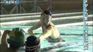 五輪銅の田中雅美さんが札幌で水泳教室 (2010/11/29) 北海道新聞 田中雅美 検索動画 11