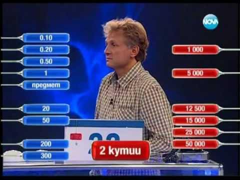 Сделка или не - Епизод 11 КЪЦИ ВАПЦАРОВ 24.09.2012г.