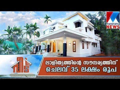 Designer Home For 35 Lakhs | Manorama News | Veedu