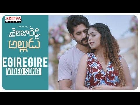 Egiregire Video Song || Shailaja Reddy Alludu Songs || Naga Chaitanya, Anu Emmanuel