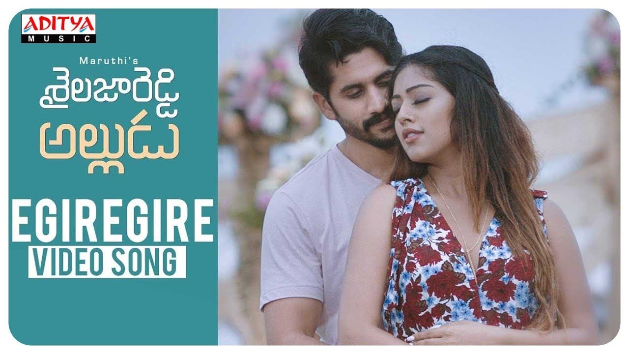 Egiregire Video Song Shailaja Reddy Alludu Songs Naga