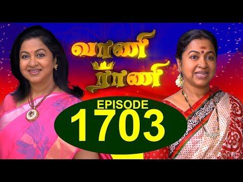 வாணி ராணி - VAANI RANI - Episode 1703 - 22-10-2018