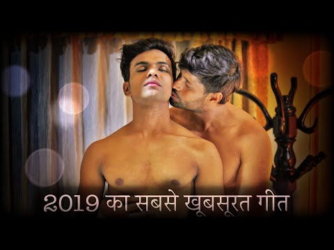 GAY LOVE STORY ROMANTIC GAY MEN KISSING GAY BOYFRIEND GAYS COUPLE cuddle cuddling gift valentine's from YouTube · Duration:  1 minutes 47 seconds