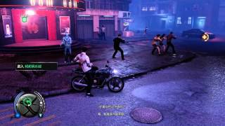 Sleeping Dogs Update 1.7 Nightmare in Northpoint DLC Gameplay HD 1080P Part4 The END