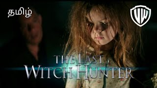 The Last witch hunter | Tamil Dubbed | super Scene | Vishnu walker