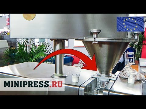 🔥Manufacturing Of Medicines. Pharmaceutical Manufacture On A Turn-key Basis Minipress.ru