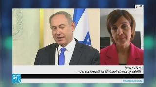 إلى أي مدى تعول إسرائيل على زيارة نتنياهو إلى موسكو