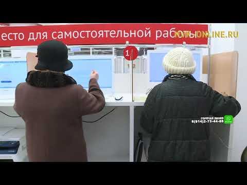 В МФЦ «Мои документы» прошла акция по оформлению загранпаспорта нового поколения