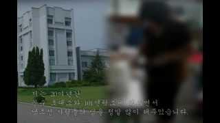 북한 성접대.wmv