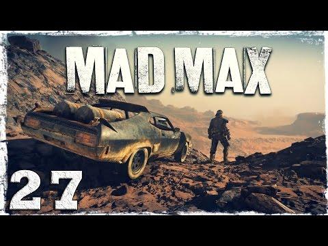 Смотреть прохождение игры Mad Max. #27: Горы лома и неприятностей.