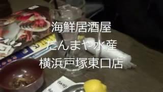 僕は、養老乃瀧で働いた事があります、とても勉強になりました。