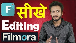 {HINDI} Complete Video Editing Course With Wondershare Filmora || professional video editing part 1
