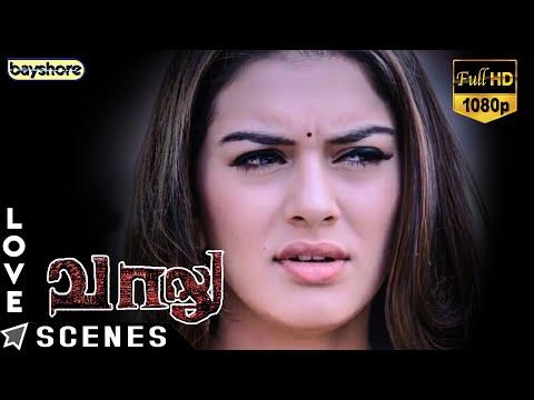 Vaalu   STR Hansika Love Scene   STR   Hansika   Vijay chandar