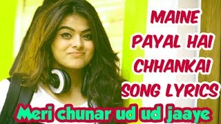 Maine payal  hai  chankai (Lyrics) | Urvashi Kiran Sharma | Meri chunar ud ud jaaye