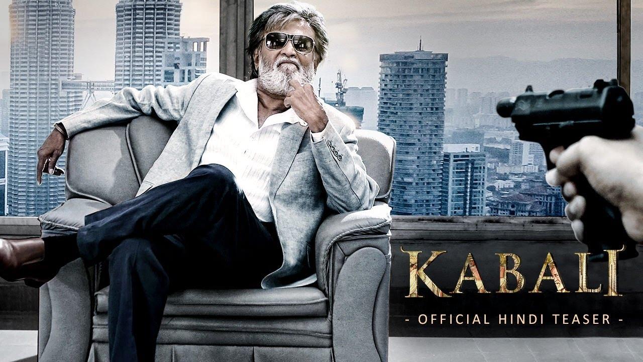 kabali tamil movie official teaser full hd rajinikanth radhika
