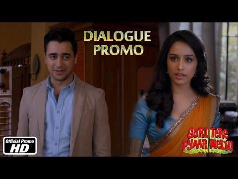 Mujhe shaadi mein koi interest nahi tha - Dialogue Promo 3 - Gori Tere Pyaar Mein